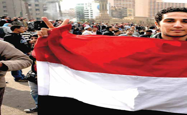 Egypt's Youth Political Parties: Main Challenges and Obstacles