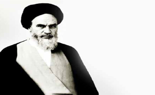 Imam Khomeini and Islamic Awakening Trend