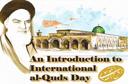 An Introduction to International al-Quds Day