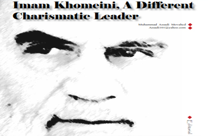 Imam Khomeini, A Different Charismatic Leader