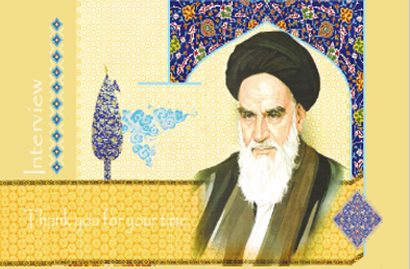 Imam Khomeini Is A Leader Who Emerges Every Thousand Years Once