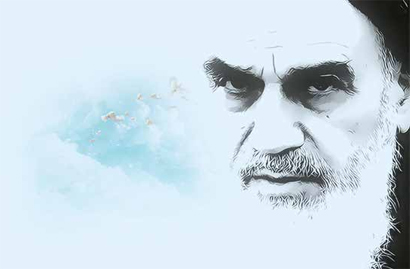 Islamic Awakening from Imam Khomeini's view