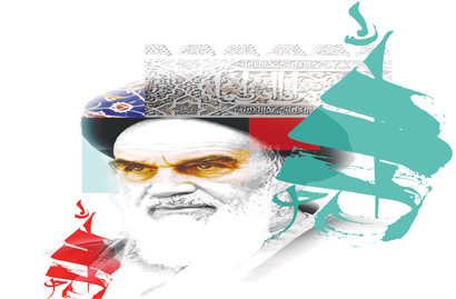 Imam Khomeini's Role in Formation and Victory of Islamic Revolution of Iran
