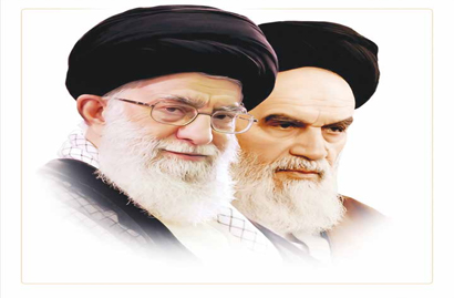 Ayatollah Seyed Ali Khamenei: the Principles Governing the Work of Imam Khomeini